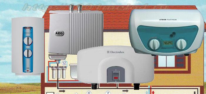 Характеристики проточных электрических водонагревателей