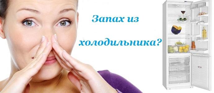 как быстро убрать запах табака изо рта