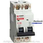 Электрический автоматический выключатель 16 А