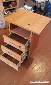 ящички стола