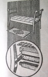 сиденье для прихожей