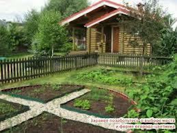 Сад, огород и дача.