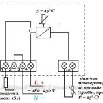 схема подключения терморегулятора Devired 130