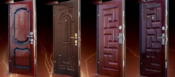 Входные двери.