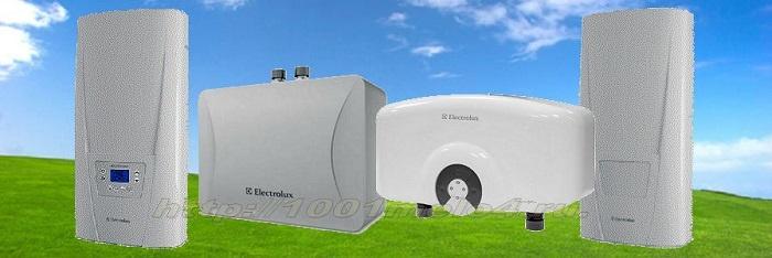 Электрические проточные водонагреватели Electrolux