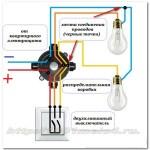 Подключение освещения через двухклавишный выключатель