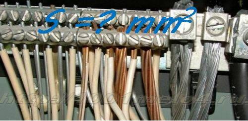 Как рассчитать сечение кабеля