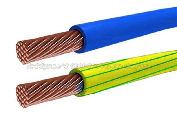 Провод электрический с многопроволочной жилой жилой