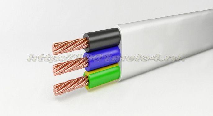 Электрический установочный провод трехжильный с многопроволочной жилой