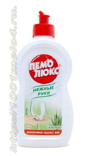 крем Пемо Люкс