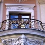 оградженный балкон
