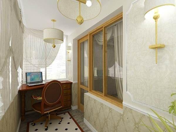 освещение кабинета на балконе
